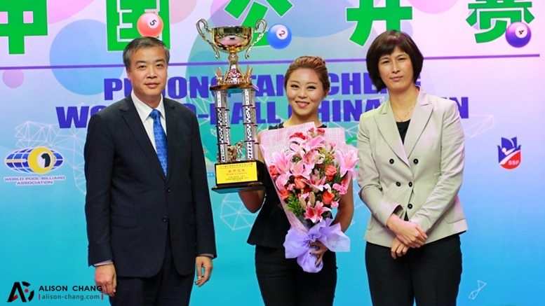 2015 China Open - Gayoung Kim with Trophy