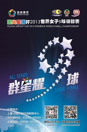 2013 Womens 9-Ball WC - Poster