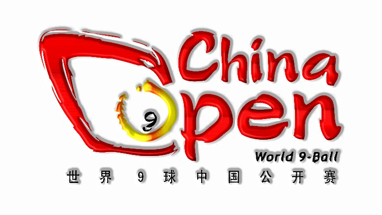 China Open 3D logo 777x437_strong_7_7