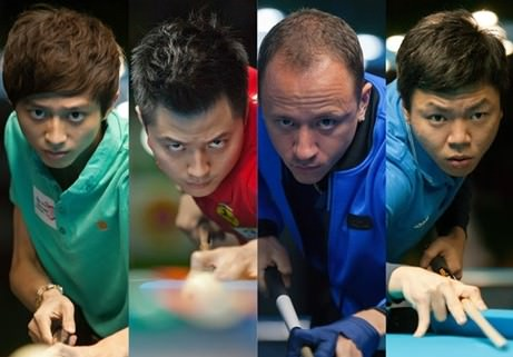 2015 WC 9-Ball - A Four Way Showdown For Pool History