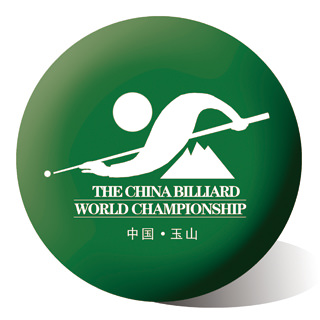 China Billiard World Championship logo 320x320