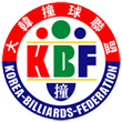Korea Billiards Federation logo PNG w110