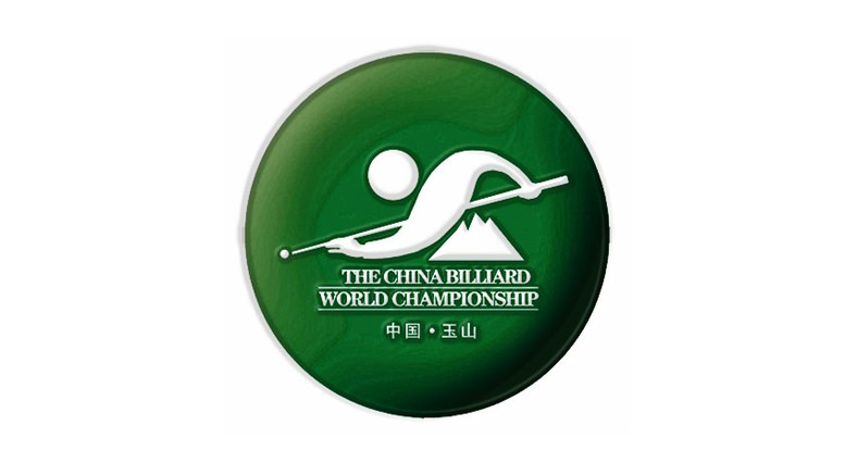 China Billiard World Championship logo 777x437 _strong_3_3