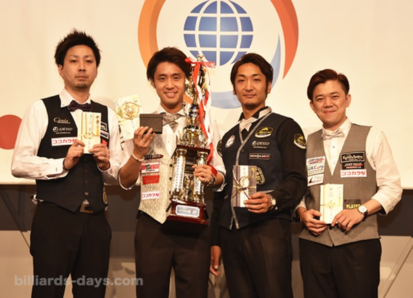 2016 Japan Open - Mens Top 4