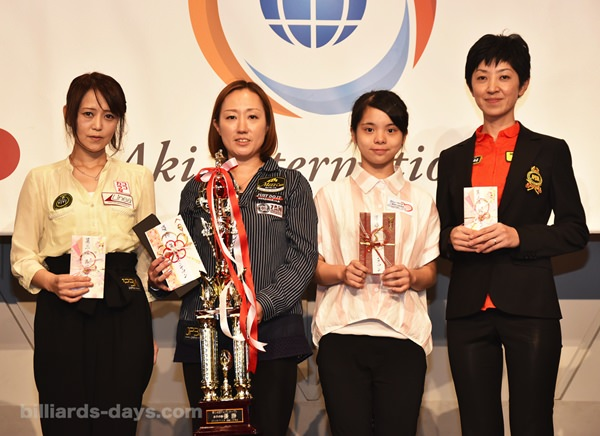 2016 Japan Open - Womens Top 4