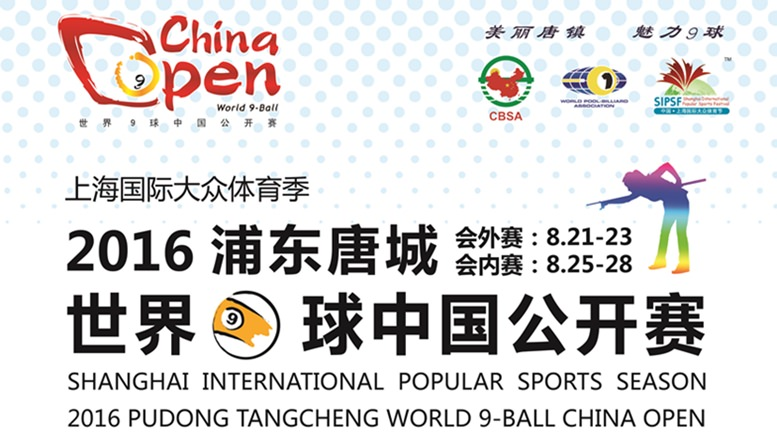 2016 China Open Cover 777x437