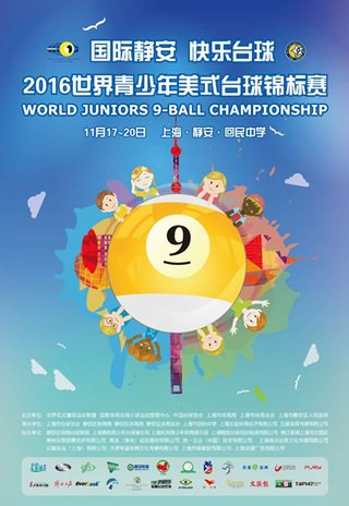 2016 Juniors World 9-Ball Championship poster 320x464