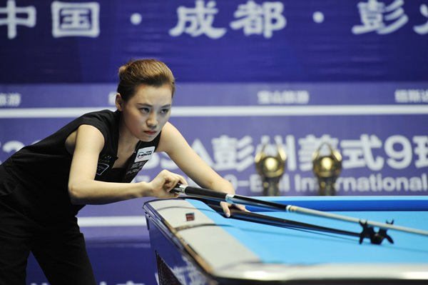 2017 CBSA International Pengzhou 9 Ball Open - Liu Shansha