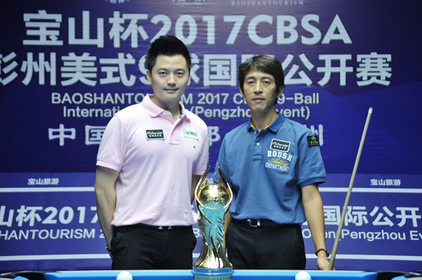 2017 CBSA International Pengzhou 9 Ball Open - Mens Final