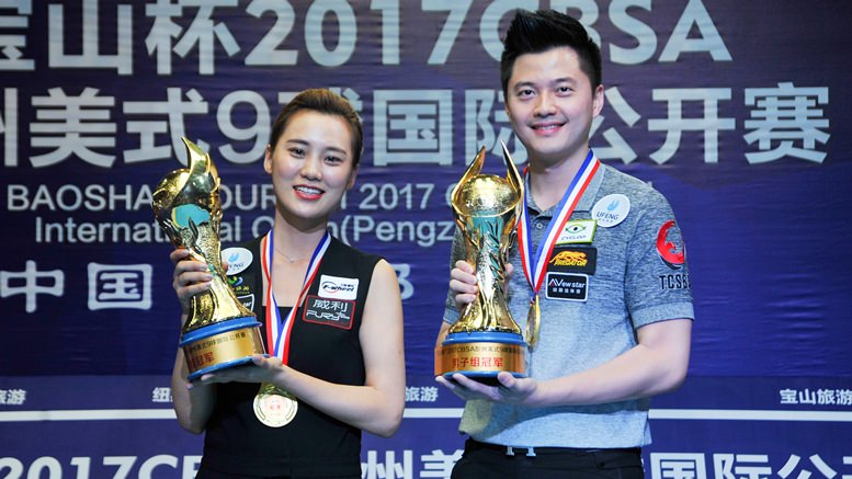 2017 CBSA International Pengzhou 9 Ball Open - Winners