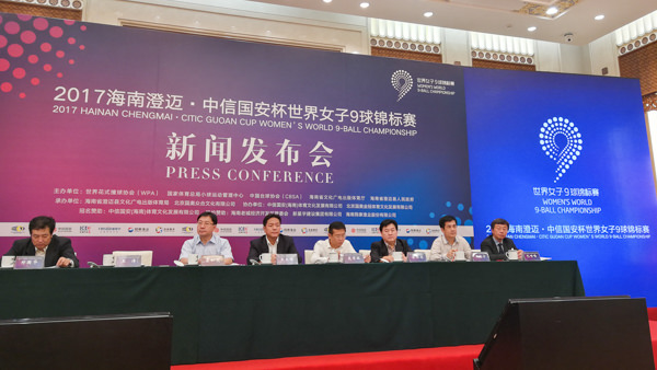 2017 Women 9 Ball WC - Press Conference 03
