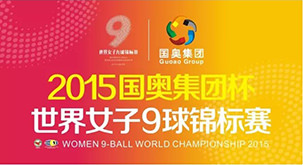 YouTube - 2015 Womens 9-Ball World Championship Banner w303