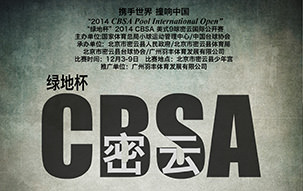 YouTube - 2014 CBSA International Miyun 9-Ball Open Banner w303