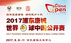 YouTube - 2017 China Open Banner w303