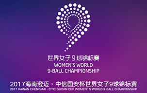 YouTube - 2017 Womens 9-Ball World Championship Banner w303