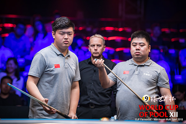 2018 World Cup of Pool DAY 1 - Team China