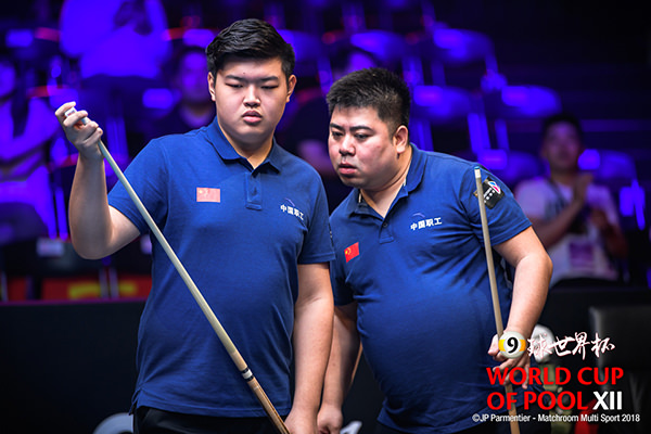 2018 World Cup of Pool DAY 4 - Team China B