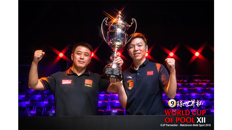 2018 World Cup of Pool DAY 6 - China A with Trophy 777x437