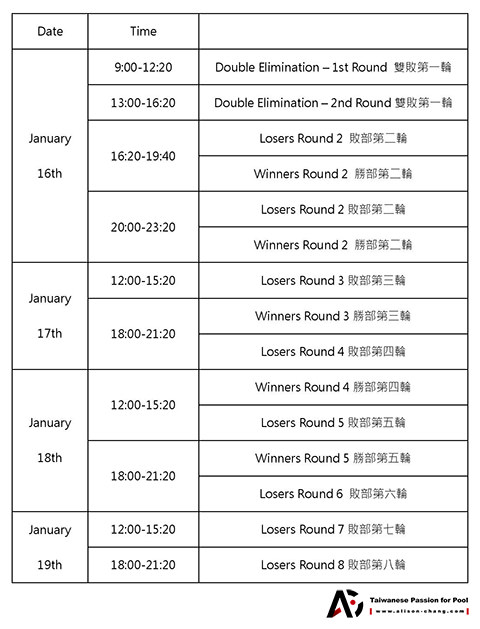 2019 JOY World Chinese Pool Masters CN Schedule w480