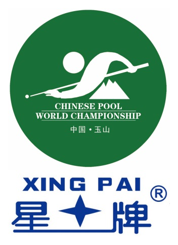 Chinese Pool World Championship with STAR logo-down