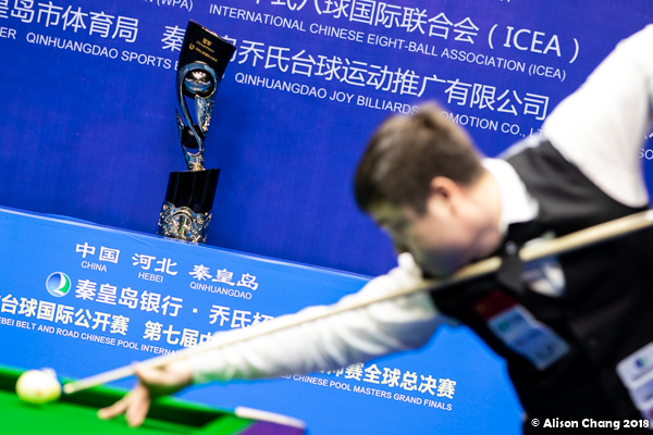 2019 JOY World Chinese Pool Masters - FINAL Trophy