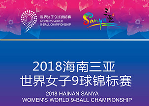 YouTube – 2018 Womens 9-Ball World Championship w303