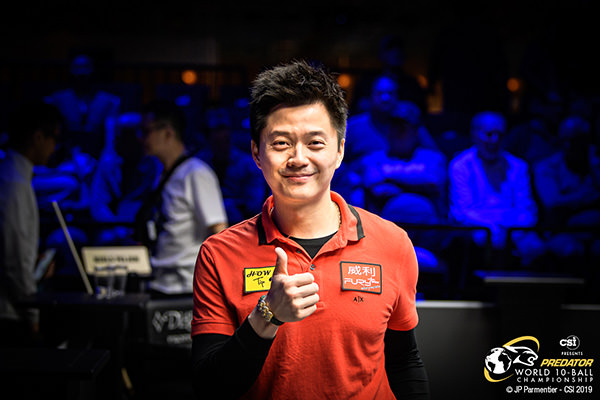 2019 Predator World 10-Ball Championship - Pin-Yi Ko